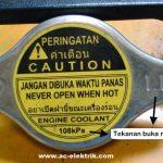 Tutup radiator atau radiator cup